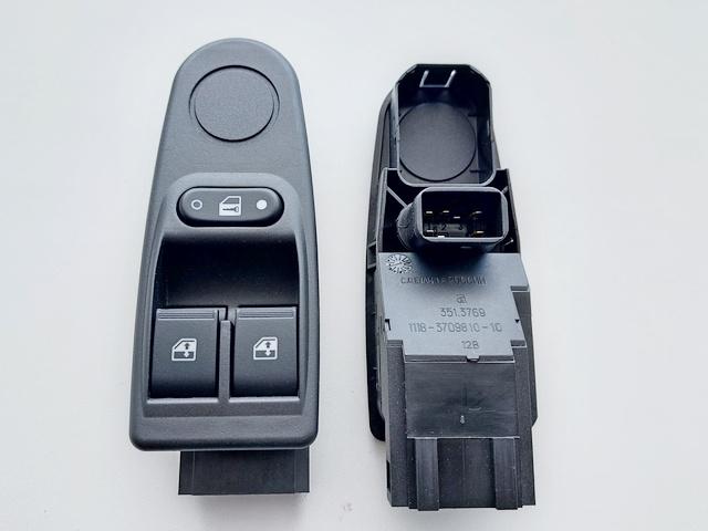 Кнопки и переключатели ВАЗ 1118 2170 2190